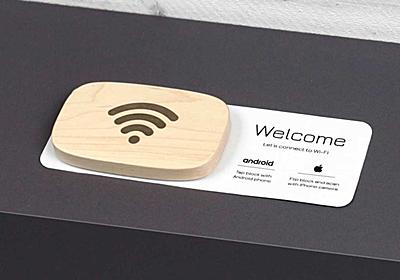 Ten One Design、Wi-Fiのネットワーク情報をゲストのiPhoneやAndroidデバイスと素早く共有することができる「Wifi Porter」を発売。   AAPL Ch.