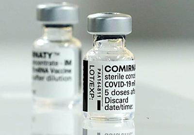 新型コロナ: ファイザー、東京五輪選手団にワクチン供与 IOCと合意: 日本経済新聞