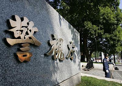 JAXAにサイバー攻撃か 中国籍男性を書類送検へ、既に出国 - 産経ニュース