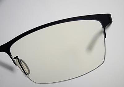 小児ではブルーライトカット眼鏡はむしろ逆効果。日本眼科学会が見解 - PC Watch