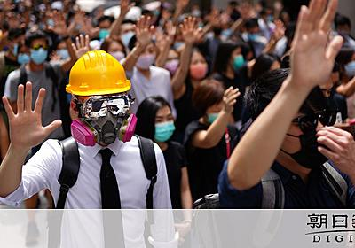 香港政府「覆面禁止法」を制定 議会経ず緊急条例発動:朝日新聞デジタル