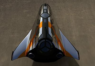 カーデザイナーが手掛ける宇宙船のコンセプトモデルとは!? | sorae 宇宙へのポータルサイト