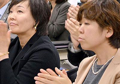 命令書なし 昭恵夫人付職員に国家公務員旅費法違反の疑い|日刊ゲンダイDIGITAL