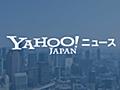育休給付金、給与の80%へ引き上げ 男性取得推進へ検討(産経新聞) - Yahoo!ニュース
