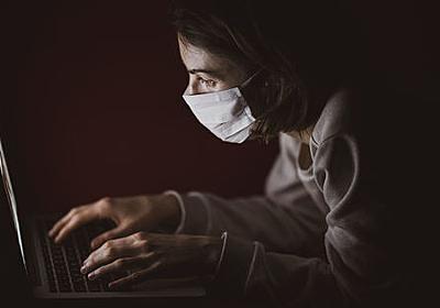 インターネットの検索結果から「新型コロナウイルスが次に流行する地域」を予測できるという研究結果 - GIGAZINE