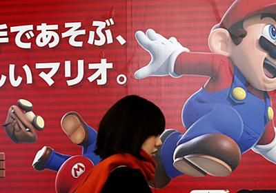 Nintendo to Smartphone Gamers: Don't Spend Too Much on Us - WSJ