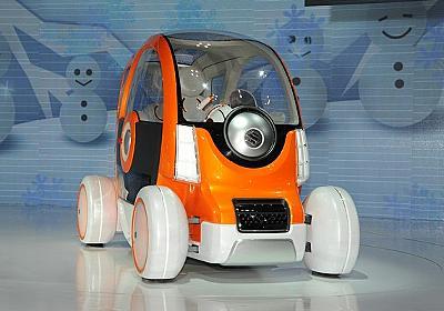 2人乗り・超小型モビリティの車両区分を検討へ…国交省   レスポンス(Response.jp)