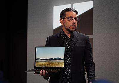 AMD入ってる! Surface Laptop 3にRyzen 7搭載は「快挙」 #MicrosoftEvent | ギズモード・ジャパン