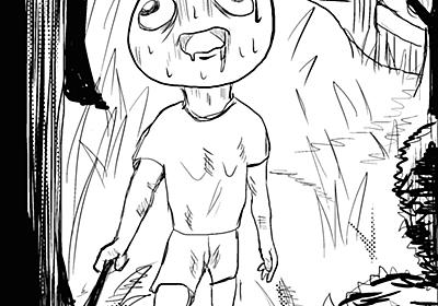 【続続 怖い話】漫画を描くのに時間がかかりすぎる【まなちゃん漫画】 - エージーエーの今日もぼっち