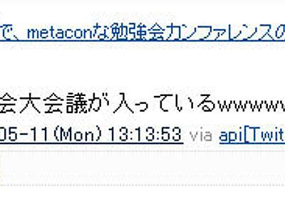 2009-06-09 - LINDの喜・*・*・楽