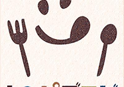 レシピブログ - お弁当やお菓子など料理レシピ満載!お料理ブログのポータルサイト