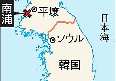 北朝鮮が拘束の日本人男性、旅行会社のツアーで入国か:朝日新聞デジタル