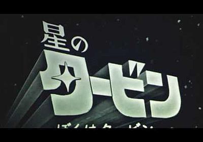 日本建設工業ご紹介CM「星のタービン」