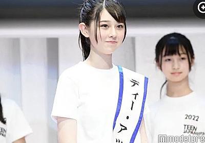 【画像】恐ろしい完成度の美少女(中2)が北海道で発見される!!! | 不思議.net