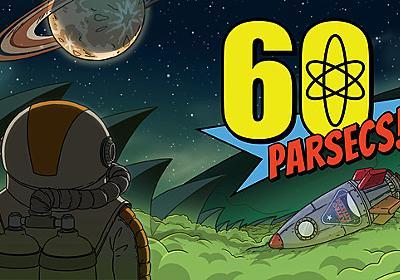「60秒で支度しな!」なシリーズ最新作『60 Parsecs!』リリース―今度の舞台は宇宙でSci-Fi風味なサバイバル!   Game*Spark - 国内・海外ゲーム情報サイト