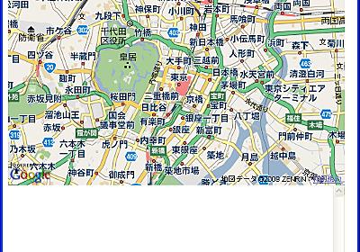 2点間のルート案内(loadメソッド) - ルート案内 - Google Maps API入門