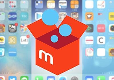 """若者が「メルカリ」と""""同じフォルダ""""に入れているアプリは--スマホ画面から読み解く実態 - CNET Japan"""