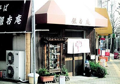 「心が折れた」老舗や名店が次々に閉店…新型コロナ影響で客足途絶え|総合|神戸新聞NEXT