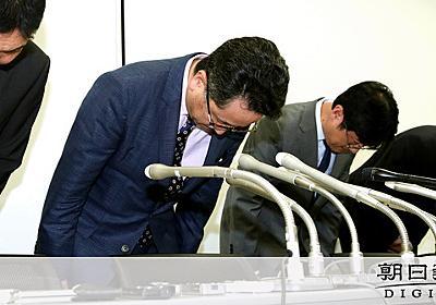 東証システム障害、証券会社側の設定ミスが原因か:朝日新聞デジタル