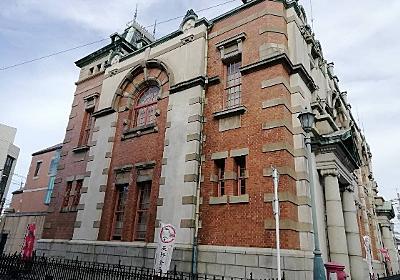 旧唐津銀行本店(辰野金吾記念館)へ行ってきました。 - mecchiのほのぼの生活