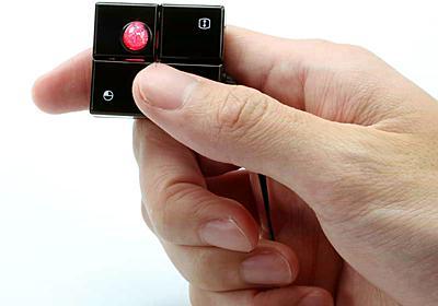 机なしでも親指だけでトラックボールを操作できる「ハンドトラックボールマウス」 - GIGAZINE