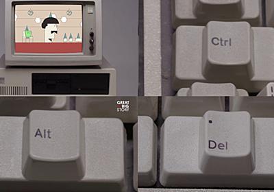 ショートカット「Ctrl+Alt+Del」の歴史 - GIGAZINE