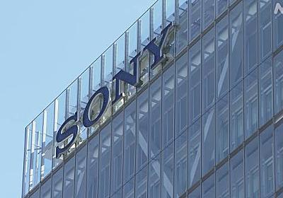 ソニー 今年度の最終的な利益見通し 8000億円に上方修正 | 新型コロナ 経済影響 | NHKニュース