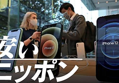 世界一律価格、日本に押し寄せる ネトフリ13%値上げ: 日本経済新聞