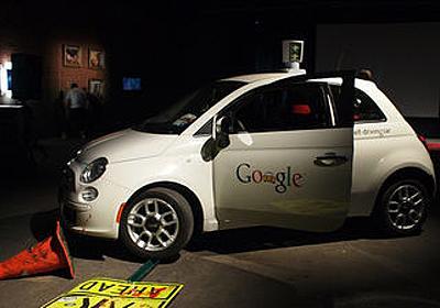 自動運転カーについて知っておくべきアレコレ - GIGAZINE