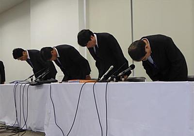 【衝撃事件の核心】教員パソコンをカンニングで大阪医科大生逮捕 患者カルテなど46万件流出(1/4ページ) - 産経WEST