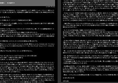 フジテレビ「ほこ×たて」でヤラセ発覚…「スナイパー軍団vsラジコン軍団」出演者がブログで告発 - 痛いニュース(ノ∀`) : ライブドアブログ