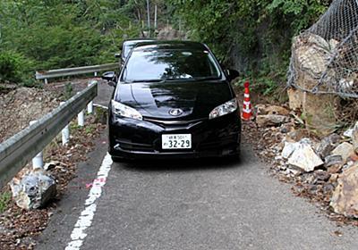 路面はボロボロ、斜面からは落石多数…日本屈指の「酷すぎる国道」を12時間かけてドライブしてみた   文春オンライン