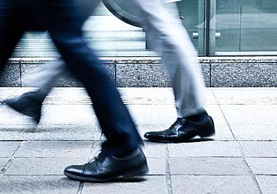 「労基署に行くぞ!」会社脅すモンスター社員が、日本に与える大損害(中沢 光昭) | 現代ビジネス | 講談社(1/3)