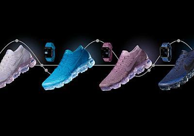 「Apple Watch」の「Nikeスポーツバンド」に人気シューズとコーデできる新4色 - ITmedia Mobile