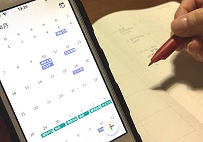 """手書きの予定がGoogleカレンダーに登録される!? 最先端の""""手帳""""に未来を見た - 価格.comマガジン"""
