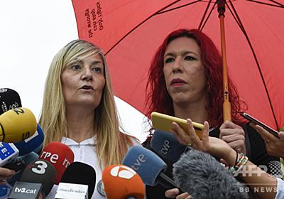 スペインのセックスワーカー組合、労働者の権利主張 左派政権を批判 写真2枚 国際ニュース:AFPBB News