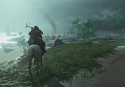 PS4『ゴースト・オブ・ツシマ』の「日本語がおかしい」との誤解が海外で広まる。米産対馬ゲームに流れた奇妙な噂 | AUTOMATON