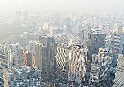 消費税10%後、「企業の価格設定力」が日本経済を左右する(安達 誠司)   マネー現代   講談社(1/4)