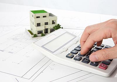2013年分の住宅ローン繰上げ返済と繰上げ返済による効果について