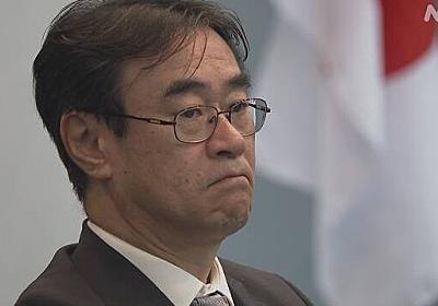 東京高検 黒川検事長 辞任の意向固める 賭けマージャン報道で | NHKニュース