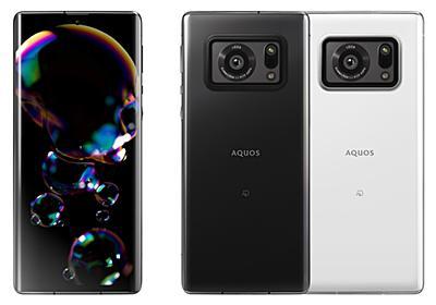 シャープ、1インチセンサーカメラの「AQUOS R6」発表、IGZO技術の有機ELディスプレイも - ケータイ Watch