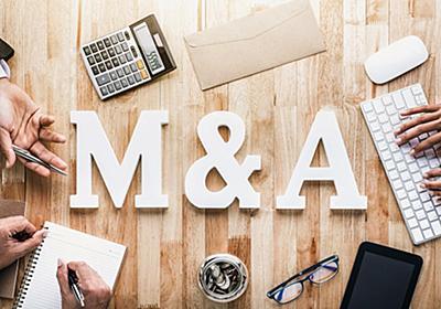 第1部 「M&A戦略」 : 【全体】M&A入門-M&A戦略立案からPMIまで(PwCアドバイザリー合同会社) : M&A情報データサイト | レコフデータ運営のマールオンライン
