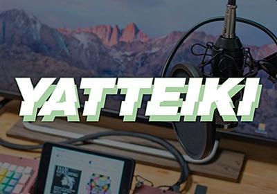 Apple Podcat内のやっていき手「yatteiki.fm」