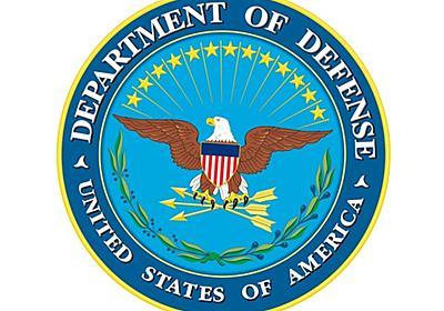 米軍、核ミサイル運用でのフロッピーディスク使用をようやく停止との報道 - CNET Japan