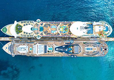 世界で最も大きな豪華客船(クルーズ船)ランキングTOP10 | HOTNEWS