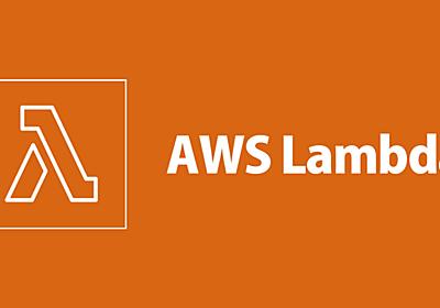 Cloud9でJavaのLambdaをデプロイする環境を構築する | Developers.IO