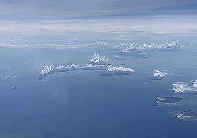 「昨日飛行機に乗ったら、雲が島の上だけにあった」の画像にトリビアが集まる | naglly.com