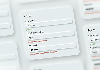 お問い合わせフォームのウェブアクセシビリティ対応の方法 - ICS MEDIA