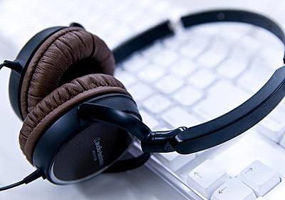 「テンポ116」で効率3倍! 意外な音活用法 (2ページ目)   PRESIDENT Online(プレジデントオンライン)