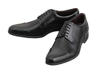 洋服の青山、見た目は革靴のまま足への負担を軽減する「走れる革靴」発売 靴底にはブリヂストンのタイヤ技術 - ねとらぼ